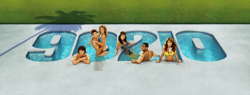 90210piscine.jpg